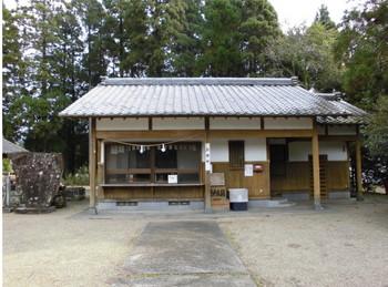 10串間市 串間神社 社務所.JPG