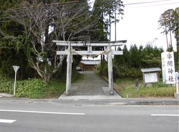 2串間市 串間神社 東側鳥居.JPG