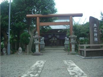 3橘神社 正面鳥居.JPG