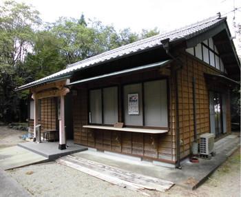 7西都市 春日神社 社務所.JPG