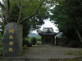 えびの市 岡松神社2.PNG