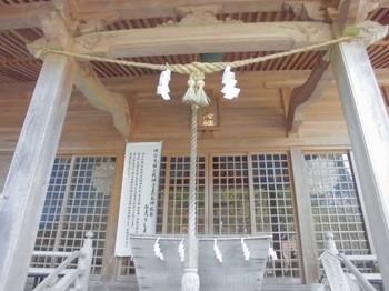 えびの市 白鳥神社 ご拝殿.JPG
