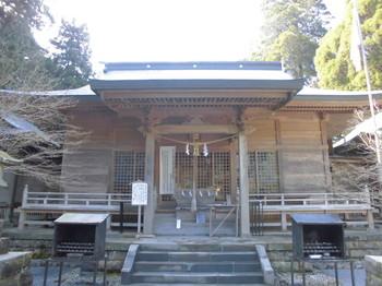 えびの市 白鳥神社 ご社殿3.JPG