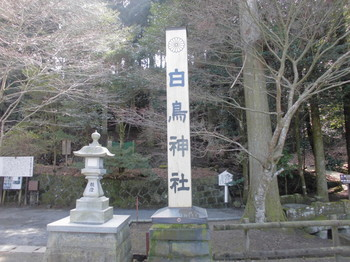 えびの市 白鳥神社 入り口.JPG