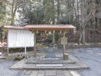 えびの市 白鳥神社 手水舎.JPG