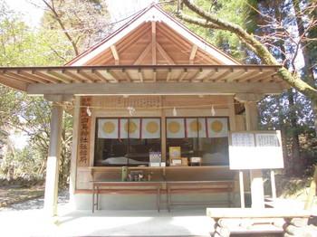 えびの市 白鳥神社 社務所2.JPG