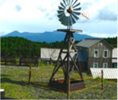 えびの市 矢岳高原ベルトンオートキャンプ場.PNG