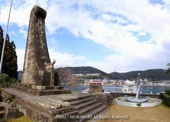 お船出の地 塔.jpg