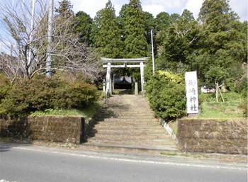 三股町 御崎神社鳥居.JPG