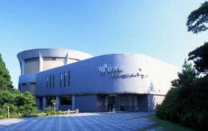 串間市 都井岬ビジターセンター(うまの館).PNG