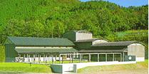 五ヶ瀬町  自然の恵み資料館.PNG