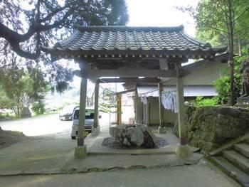 五ヶ瀬町4 祇園神社 手水舎.jpg