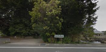 今泉神社.PNG