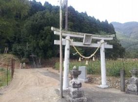 八王子神社 鳥居.PNG