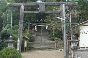 兼喜神社(けんきじんじゃ).PNG