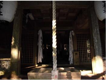 北郷町 潮嶽神社 ご拝殿.JPG