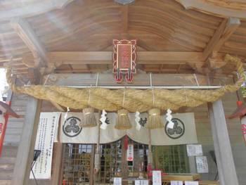 国富町 赤池神社 ご拝殿.jpg