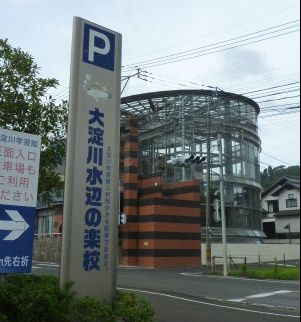大淀川学習館.PNG
