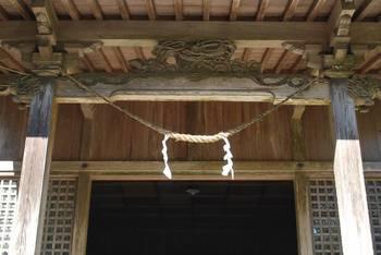 宮崎市10 江田神社 ご拝殿前.jpg