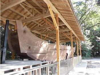 宮崎市19 宮崎神宮 古代船 おきよ丸2.jpg