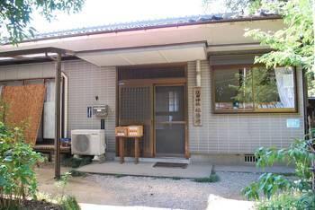 宮崎市5 江田神社 社務所.jpg