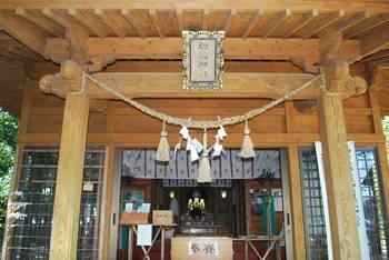 宮崎市8 加護神社 ご拝殿.jpg