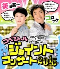 宮崎市 コンサート.PNG