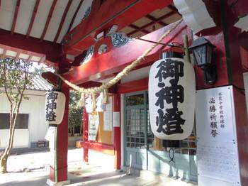 宮崎市 熊野神社 拝殿付近.JPG