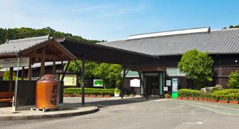 宮崎市 高岡温泉 やすらぎの郷.PNG