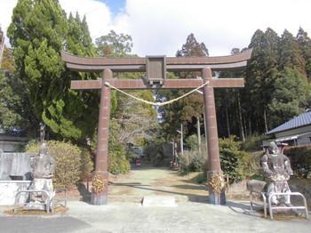 山之口町 南方神社 正面鳥居.JPG