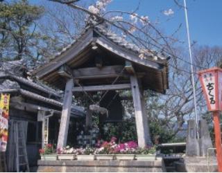 延岡   城山の鐘まつり.PNG