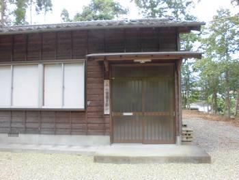 延岡市4 小山神社 社務所.jpg