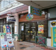 延岡市 のべおか観光物産ステーション.PNG