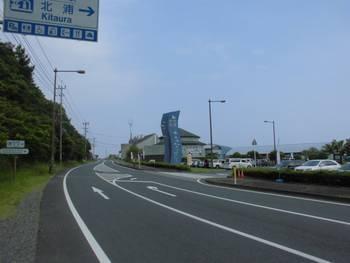 延岡市 道の駅 きたうら.jpg