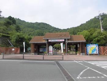 延岡市 須美江家族旅行村.jpg