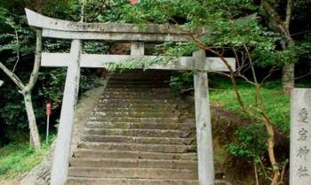 愛宕神社.PNG
