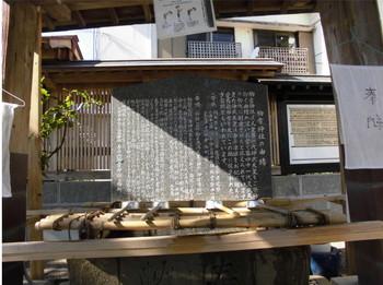 日南市 7駒宮神社 ご由緒.JPG