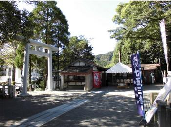日南市 8駒宮神社 境内風景.JPG