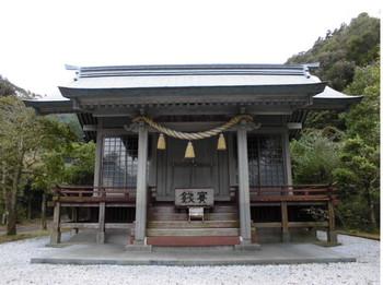日南市 海神神社 ご社殿.JPG