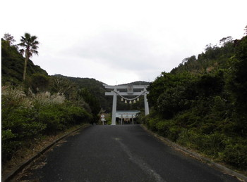 日南市 海神神社 入口付近.JPG