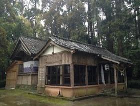 日南市 田之上八幡神社 ご社殿.PNG