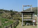 日向岬グリーンパーク2.PNG