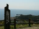 日向岬グリーンパーク4.PNG