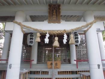 日向市10 幸福神社 ご拝殿.jpg