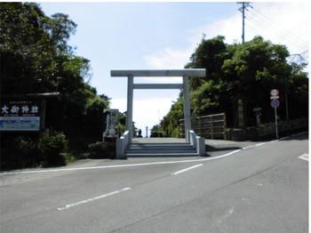 日向市 1大御神社 入口鳥居.JPG