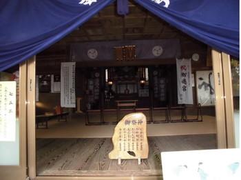 日向市 八幡・智古神社 ご拝殿.JPG