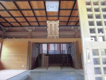 日向市 栗尾神社 お社内.jpg