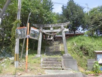 日向市 栗尾神社 西側鳥居 .jpg