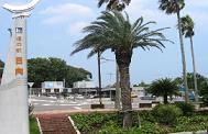 日向市 道の駅 日向.PNG