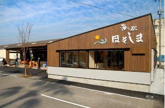 日向市 道の駅・海の駅.PNG